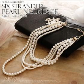 ネックレス 結婚式 パール 首飾り ロングネックレス レディース ペンダント pearl ロング お呼ばれ パーティー 20代30代40代50代 ファッション 大人 a114