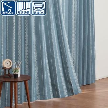 遮光2級カーテン(レユール ターコイズブルー 100X178X2) ニトリ 『1年保証』 『玄関先迄納品』〔合計金額7560円以上送料無料対象商品〕