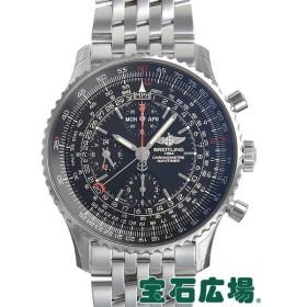 ブライトリング ナビタイマー1884 世界限定1884本 A210B62NP 新品 メンズ 腕時計