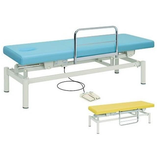 ◇サイズ選択有◇電動昇降ベッド F型ガード付 有孔クラリス TB-454U