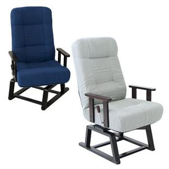 晶 コイルバネ回転高座椅子 幅640×奥行685-1240×高さ597-1090 座面高さ470mm