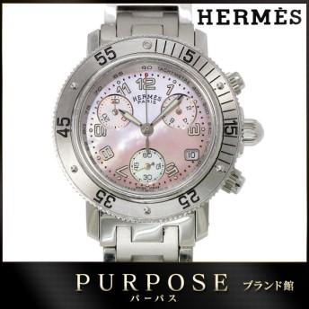 エルメス HERMES クリッパー ナクレ ダイバー クロノグラフ CL2 310 ピンクシェル 文字盤 レディース 腕時計 デイト ウォッチ