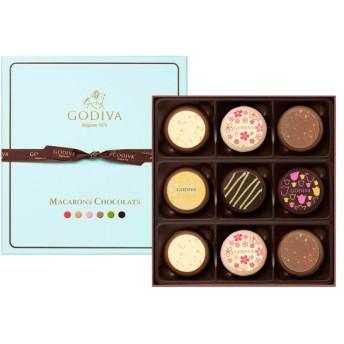 ホワイトデー チョコレート 2017年 ゴディバ マカロン 9p | 百貨店 White day