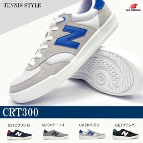 ニューバランス メンズ レディース CRT300 テニスシューズ クラシック スニーカー ハイブリッドモデル GB GC GD GE