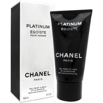 送料無料 【難あり】 シャネル CHANEL エゴイストプラチナム バスジェル 150ml Chanel Egoiste Platinum 【訳あり】【香水 フレグランス】