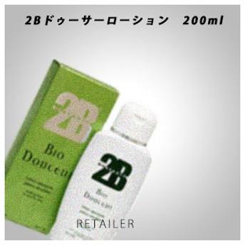 ♪ 200ml 2B BIOBEAUTY 2Bドゥーサーローション 200ml<敏感肌用化粧水><保湿化粧水><スキンケア><2B Bio Douceur>【倉庫S】