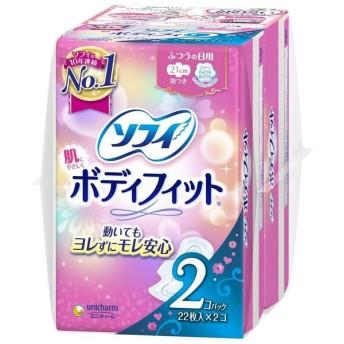 ユニ・チャーム ソフィ ボディフィット 羽つき 22枚×2