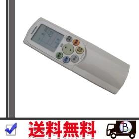 TOSHIBA WH-F2B 東芝 WHF2B エアコン用リモコン 43066018 純正