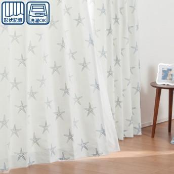 既製カーテン(シースター 100X140X2) ニトリ 『1年保証』 『玄関先迄納品』〔合計金額7560円以上送料無料対象商品〕