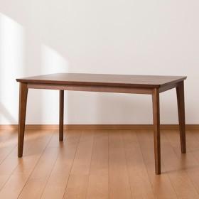ダイニングテーブル(ロレイン5 135 MBR2) ニトリ 『玄関先迄納品』 『5年保証』
