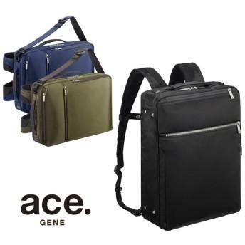 ace.GENE エースジーン GADGETABLE 3WAY ビジネスバッグ 55534