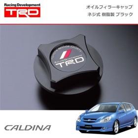 TRD オイルフィラーキャップ 樹脂製 ブラック ネジ式 カルディナ ST210G AT211G ST215G ST215W CT216G 97/09〜02/09