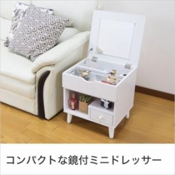 メイクボックス 鏡付 ミニドレッサー 脚付 木製 化粧ボックス メイク 引出し 収納 化粧品 コンパクト おしゃれ 鏡台