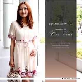 パーティードレス 結婚式 ワンピース ドレス プリーツ シフォン 874