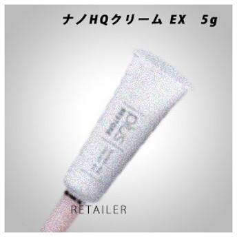 ♪ 5g PLUSRESTORE プラスリストア ナノHQクリーム EX<フェイスクリーム><スキンケア><クリーム><ジェイメック・JMEC>