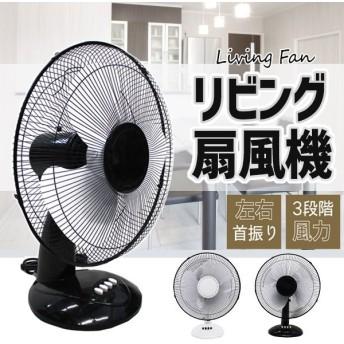 リビング扇風機 3D サーキュレーター 卓上 扇風機 自動首振り リビングファン 軽量 おしゃれ レトロ 空気循環機 エコ 省エネ 節電 ###H2O扇風機803###