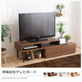 伸長式TV台(B)