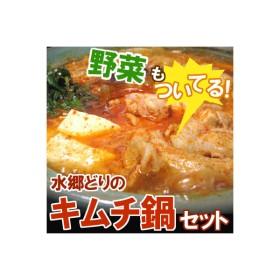 チゲ鍋 韓国風キムチチゲ鍋セット キムチ鍋 / 冷蔵 限定配送 /冷凍限定商品とは同梱できません 別途送料がかかります