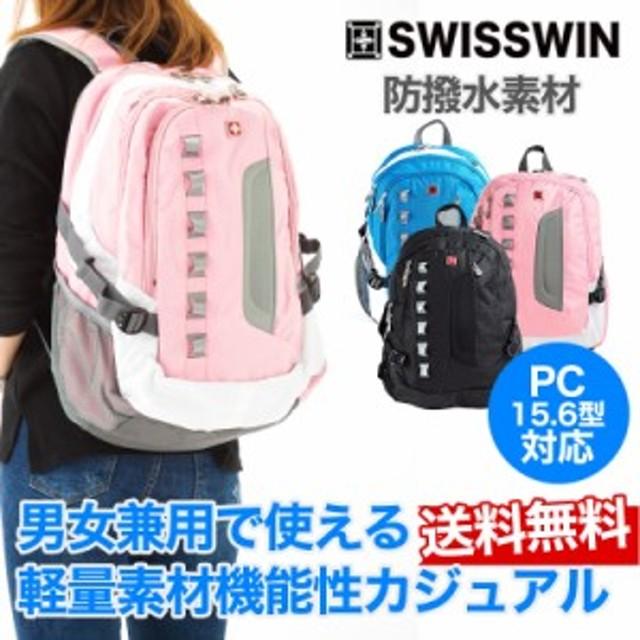 1b919b1f29c2 SWISSWIN リュック メンズ バッグ 通勤 大容量 通学 ブランド 大きい アウトドア バッグパック 高校生 バッグ 旅行
