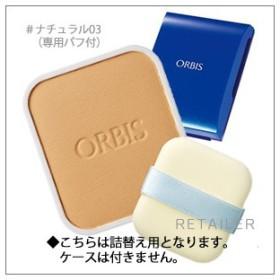 ♪ #ナチュラル03 リフィル ORBIS オルビス クリアパウダーファンデーション 11g <ニキビ用ファンデーション><レフィル・詰め替え用><専用パフ付>