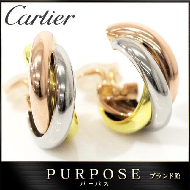 b3a3e21389 カルティエ Cartier トリニティ イヤリング K18 YG/WG/PG 18金 イエロー ホワイト ピンク 750