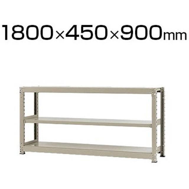 本体 スチールラック 中量 500kg-単体 3段/幅1800×奥行450×高さ900mm/KT-KRL-184509-S3