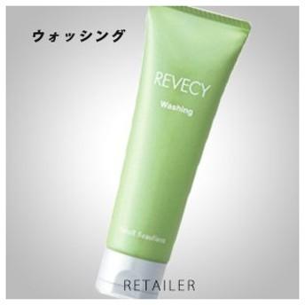 ♪ REVECY リベシィ リベシィウォッシング 120g <洗顔料・洗顔クリーム><スキンケア>