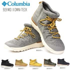 コロンビア YU3905 カジュアルブーツ 防水透湿 クイックミッド2 オムニテック メンズ レディース アウトドア