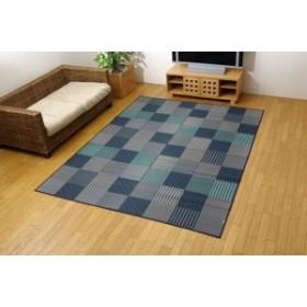 い草 ラグ カーペット 国産 袋織 約191×300cm ブルー 純国産 い草ラグカーペット