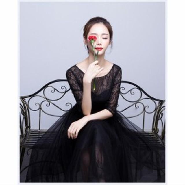パーティードレス ロングドレス 結婚式 ドレス ワンピース 袖あり 二次会 ドレス ウエディングドレス フォーマルドレス