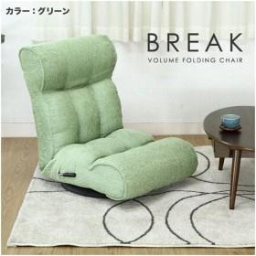 ★soldout★ 座椅子 座いす 可愛い イス 北欧 北欧風 FHX-3188BR