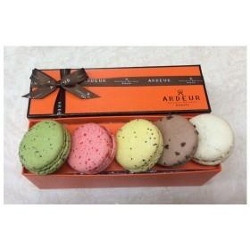 ホワイトデー お返し お菓子 アルデュール マカロン 5個入 |丸広百貨店 スイーツ