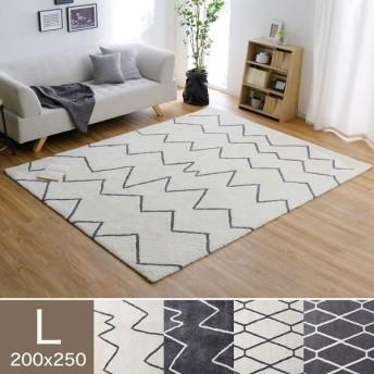 ラグ L おしゃれ 200×250cm マット デザイン パイル パイル 絨毯 じゅうたん オールシーズン 長方形 ワンルーム あったか ロウヤ LOWYA