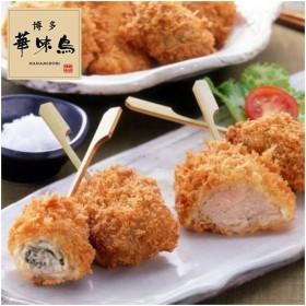 博多華味鳥 串揚げ 5種セット もも、つくね、梅しそ巻、鳥ごぼうコロッケ、ささみクリームチーズ各1本入り×5袋 詰め合わせ