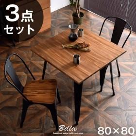 ダイニングテーブル チェア 2脚 ヴィンテージ 80 cm 天然木 パイン 高さ70cm ダイニング テーブル 木製 木目 食卓テーブル シンプル ヴィンテージ 【大型商品】