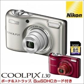ニコン COOLPIX L30セット 8GB ニコン,Nikon,クールピクス,COOLPIX,L30,SL,シルバー,デジカメ,デジタルカメラ,レッド,L30RD,L30SL,ポーチ,