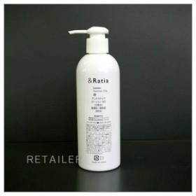 ♪NOタイプ &Ratia アンドラティア ローションNO 業務用 280ml <&ラティア・化粧水・スキンケア・ローション>