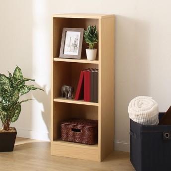 書棚(サラ 1040 NA) ニトリ 『玄関先迄納品』 『1年保証』