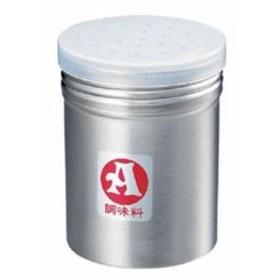 味道 調味料缶A大 AD-304