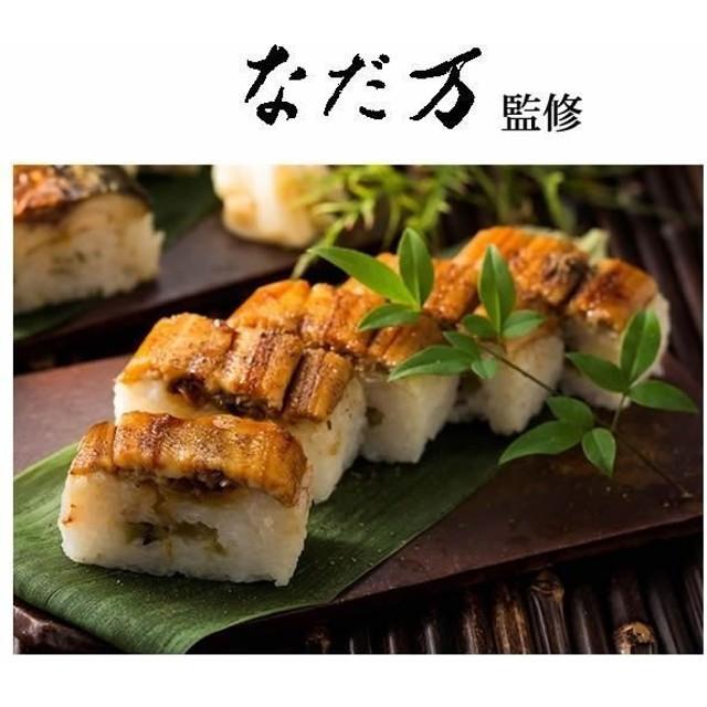 なだ万 煮穴子寿司 8切れ 300g×1袋