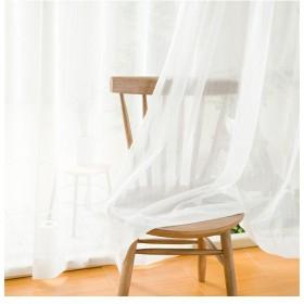 既製レースカーテン(ベンテ 100X176X2) ニトリ 『1年保証』 『玄関先迄納品』〔合計金額7560円以上送料無料対象商品〕