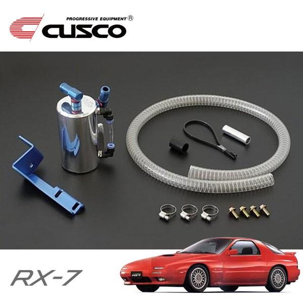 ( CUSCO ) クスコ 汎用ストリート・オイルキャッチタンク 【 9φホース用 縦置き 0.3L 】 00B009SA