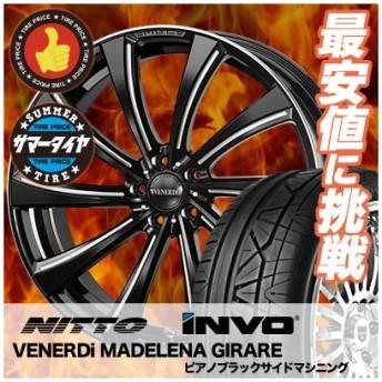 245/35R21 96W ニットー インヴォ VENERDi MADELENA GIRARE サマータイヤホイール4本セット