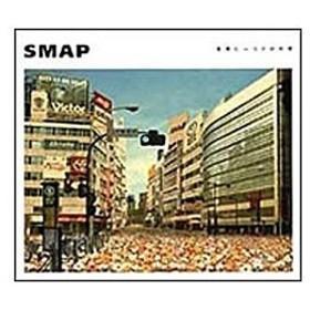 ビクターエンタテインメント SMAP/世界に一つだけの花【CD】