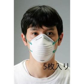 【メーカー在庫あり】 000012018506 エスコ ESCO マスク 塵埃簡易/5枚 JP店