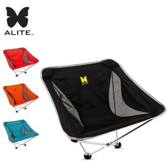 エーライト Alite Monarch Chair モナークチェア 折りたたみチェア 2本脚 01-01E ロッキングチェア 椅子 アウトドア キャンプ 持ち運び