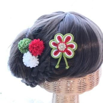小さな花の組紐飾り 選べるマム3個セット 成人式 卒業式 結婚式 七五三 浴衣