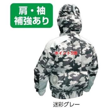 【P5倍】 【直送品】 空調服 NB-102A 迷彩グレー 3Lサイズ (迷彩・チタン・フード バッテリーセット)