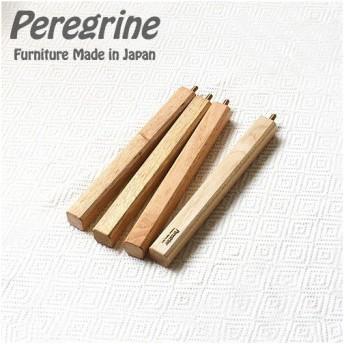 ペレグリン ファニチャー ドンキー テーブル エクステンションレッグ 《ショート》 Peregrine Furniture