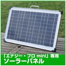 PIF ソーラーパネル LB-200専用 DEAR LIFE LBP-36